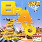 bravo hits 52 42 tracks doppel cd erscheinungsdatum. Black Bedroom Furniture Sets. Home Design Ideas
