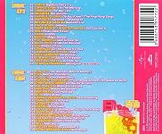 bravo hits 59 42 tracks doppel cd erscheinungsdatum. Black Bedroom Furniture Sets. Home Design Ideas